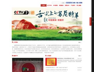nmgyymy.com screenshot