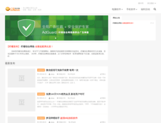 nmzh.net screenshot