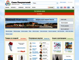 nn-sp.ru screenshot