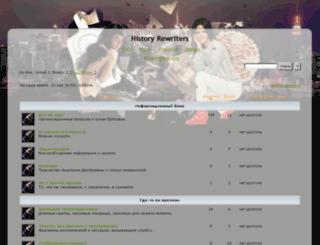 nnavadakedavrann.unoforum.ru screenshot