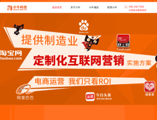 nne.cn screenshot
