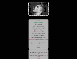 nnothing.blogfa.com screenshot