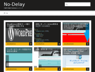 no-delay.com screenshot