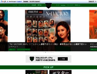noah.co.jp screenshot