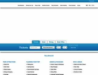 noahsark.com.hk screenshot