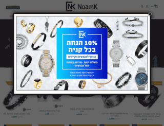 noamk.co.il screenshot