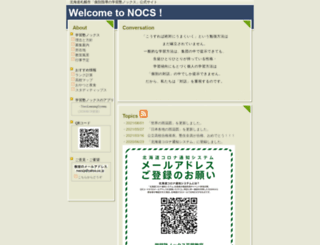 nocs.cc screenshot