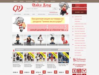 nodanoshi.net screenshot