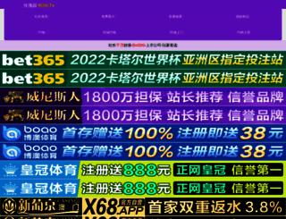 nofribelmonte.com screenshot