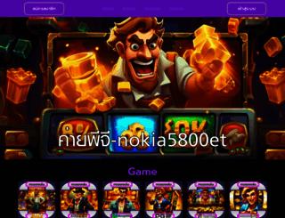 nokia5800.net screenshot