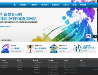 nokiapp.com screenshot