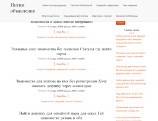 nomad-forum.co.uk screenshot