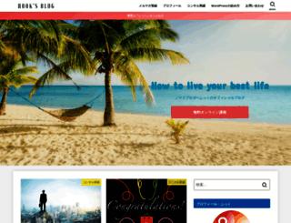 nomadaffili.com screenshot