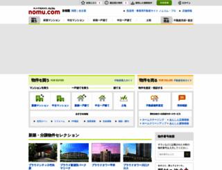 nomu.com screenshot