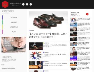 non-men.com screenshot