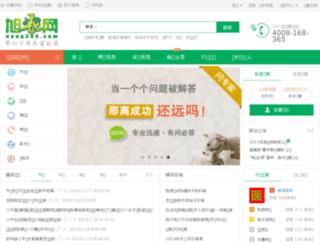 nong365.com screenshot