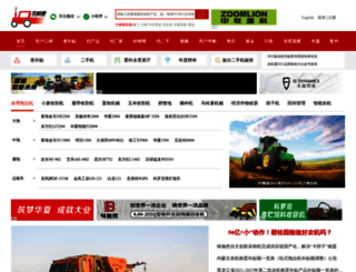 nongjitong.com screenshot