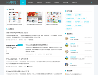 noniu.com screenshot