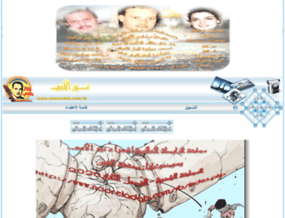 nooreladab.com screenshot