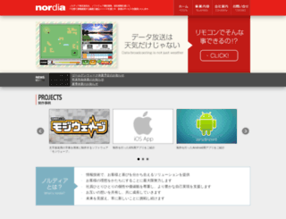 nordia.co.jp screenshot