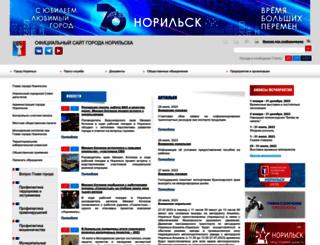 norilsk-city.ru screenshot