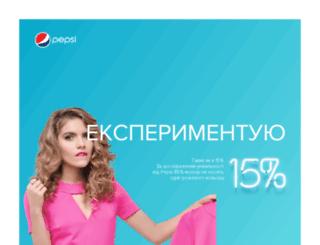 norm.pepsi.ua screenshot