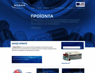 normahellas.gr screenshot