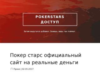 normalbnaya-eda.ru screenshot