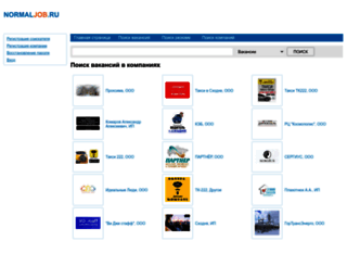 normaljob.ru screenshot
