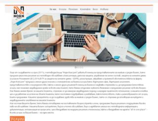 nornconsult.com screenshot