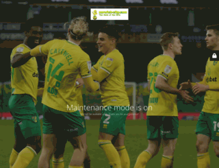 norwich-city.com screenshot
