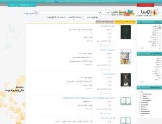 nosabooks.com screenshot