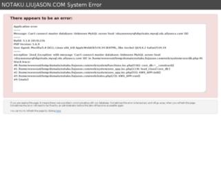notaku.liujason.com screenshot