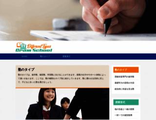 notanshop.com screenshot