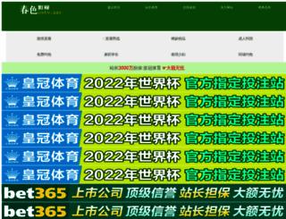 noteswale.com screenshot