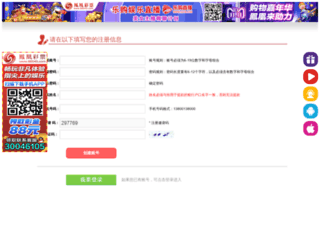 notizas.com screenshot