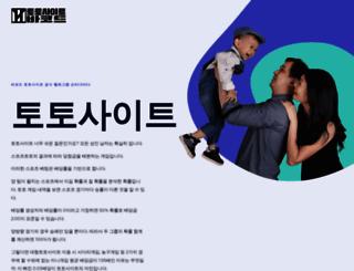 notiziespericolate.com screenshot