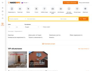 notra-nn.ru screenshot