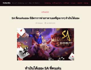 nottambulando.net screenshot