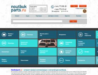 noutbukparts.ru screenshot
