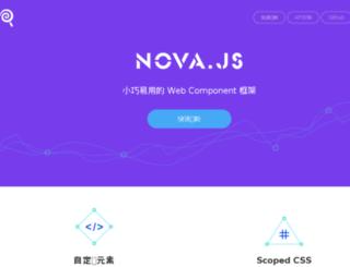 novajs.com screenshot