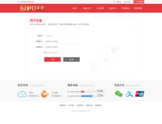 novamp3.com screenshot