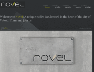 novelcafe.gr screenshot