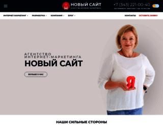 novelsite.ru screenshot