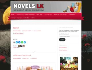 novelslk.wordpress.com screenshot