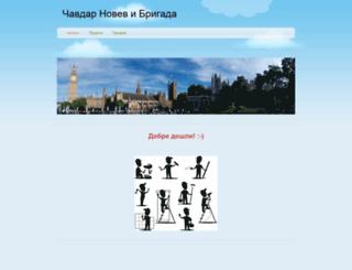 novev.eu screenshot