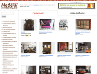novi-mebeli.com screenshot