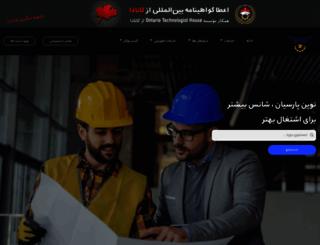novinparsian.com screenshot