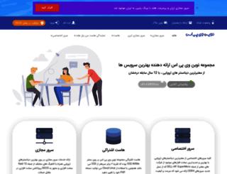 novinvps.com screenshot