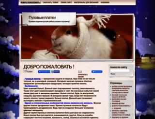 novohopersk-platok.ru screenshot